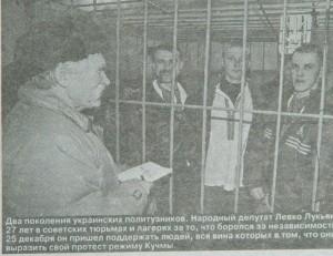 ВВ_Левко_Лукяненко в Загребі_2002р.