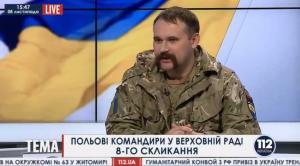 Микола ЛЯХОВИЧ про ситуацію навколо АТО в студії каналу 112ua.